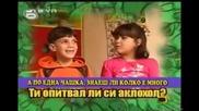 Господари На Ефира - Детето Обича Алкохола *Смях* 12.05.08 / ВИСОКО КАЧЕСТВО /
