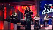 Amra Halebic - Devet dana (hq) (bg sub)