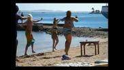 Бабе Се Вихри На Плажа