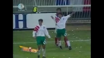 France - Bulgaria - 1_2 (17.11.1993)
