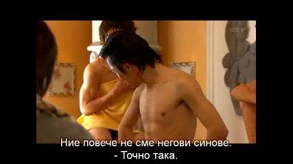 Atashinchi no Danshi - Епизод 01 1/2 - Бг Суб - Високо Качество