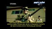 Sean Paul - Cry Baby Cry Bg Превод (ВИСОКО КАЧЕСТВО)