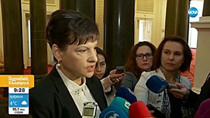 Дариткова: Действията на медицинските сестри - целенасочена провокация