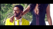 Gipp ft. Eric Benet - Beautiful Lover (official 2o15)