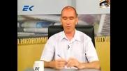 Георги Котев. Измамата с рециклираното ядрено гориво в Аец Козлодуй