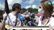 """Плажуващи и симпатизанти на ДПС се събраха в парк """"Росенец"""""""