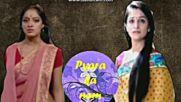 Името на любовта / Pyara ka nam епизод 114