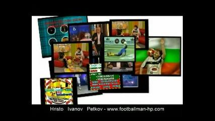 056.hristo Petkov-www.soccershowkristi.alle