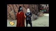 Римлянска война - Gta Style (смях)
