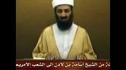 Osama Bin Laden Congratulates Obama