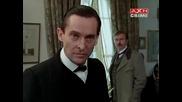 Приключенията на Шерлок Холмс - Гърбавият - Сериал Бг Субтитри