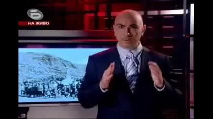 Операция Слава - Битката при Червената стена-sd