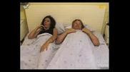 Пръдня В Леглото!