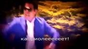 Mandanga Style / Psicomotronic / Dj Theo & Amador (la que se avecina)