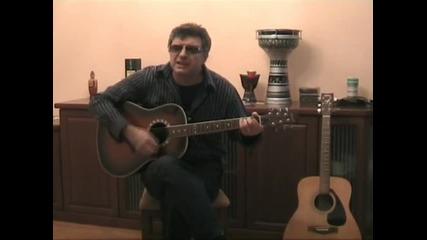 Валери Цеков (валио) - Колко си хубава