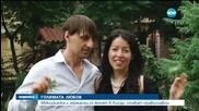 Мексиканка и германец се венчават в българска църква