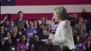 Клинтън празнува победата от първичните избори в САЩ