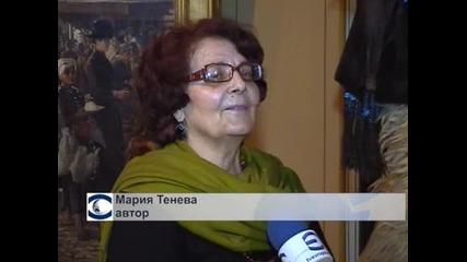 Премиера на сборник с песни от Родопите в Пловдив