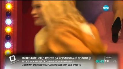 Майли Сайръс се изплези в музея на Мадам Тюсо