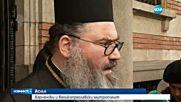 """Отстраниха Дионисий от """"Св. Александър Невски"""" - централна емисия"""