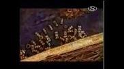Скитското съкровище  част 1/6