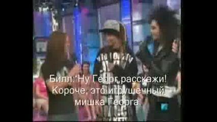 Tokio Hotel В Trl