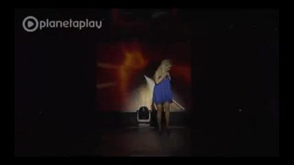 Биляна 2012 - Титуляр