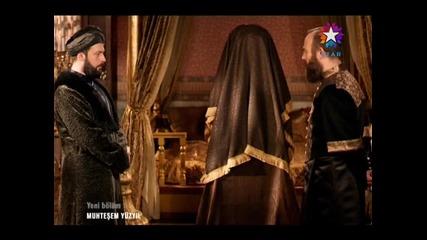 Великолепният Век - Султан Сюлейман отрязва статуята на Ибрахим Паша - бг субтитри