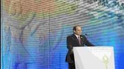Egypt Allegedly Summons U.S. Ambassador For Muslim Brotherhood Meeting
