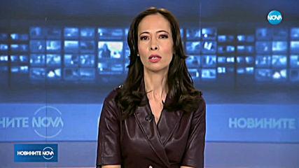 Разследват призиви на Сидеров за нарушаване на извънредните мерки