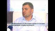 Икономиката на България е далеч от гръцкия сценарий, според икономисти