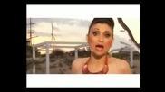 Софи Маринова & Устата - Толкова Силно