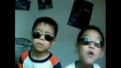 Деца Пеят ПесентаWe Will Rock You