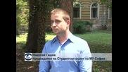 Студентите от МУ в София остават в стачна готовност