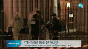 ТЕРОРЪТ В НИЦА: Нападателят е пристигнал от Тунис преди дни
