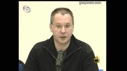 Сергей-господари на ефира