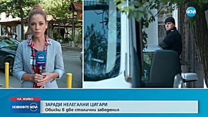 """Акция на спецпрокуратурата в """"Кошарите"""""""