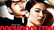 Song Joong Ki Song Hye Kyo Falling In Love
