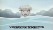 Naruto Епизод 9 Bg Sub Високо Качество