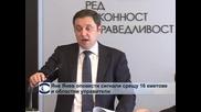Яне Янев оповести сигнали срещу 16 кметове и областни управители