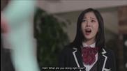 Бг суб! Vampire Flower( Вампирско цвете) Епизод 1