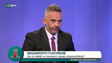 """""""Офанзива с Любо Огнянов"""": Гост е Цветозар Томов, ЦИК"""