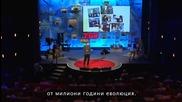 Как уеб видеото задвижва глобална иновация