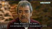 Днешните придворни Bugunun Saraylisi еп.19 Турция Руски суб.