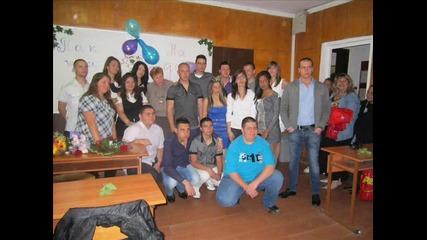 "Випуск 2012-12 ""г"" клас Сгхст"
