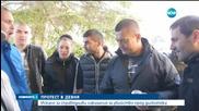 Протест в Девня след убийството на момче пред дискотека