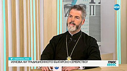 Митрополит: И Ватикана не е заявявала желание за общо богослужение на папата и патриарха