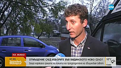 Кой стреля по автобус на кандидатка за общински съветник във Видин?