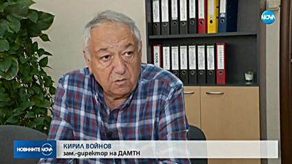 Какви са причините за режима в Перник?