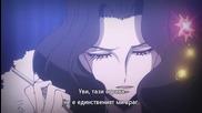 [otakubg] Lupin Iii - Daisuke Jigen's Gravestone - 02 [bg subs]